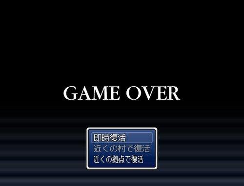 ゲキむず避けゲー Game Screen Shot3