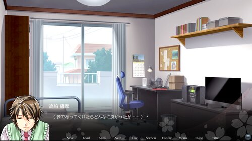 仙年六花 ─引き継がれし想い─ 第二章(ブラウザ版) Game Screen Shot3
