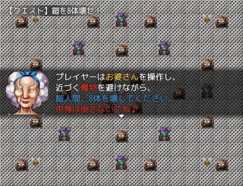 ガチンコ☆ばあさん Game Screen Shots