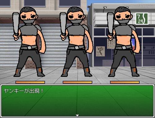 黒蟲戦記 Game Screen Shot1