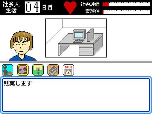 EasyCardBattle10 Game Screen Shot3