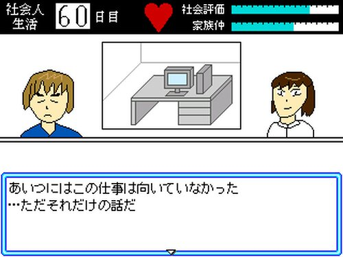 EasyCardBattle10 Game Screen Shot4
