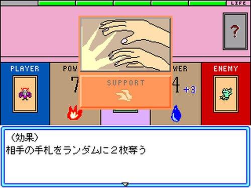 EasyCardBattle10 Game Screen Shot5