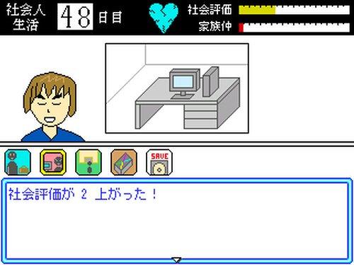 EasyCardBattle10 Game Screen Shots