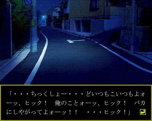 ぶっとんでさらりゐまん Game Screen Shot4