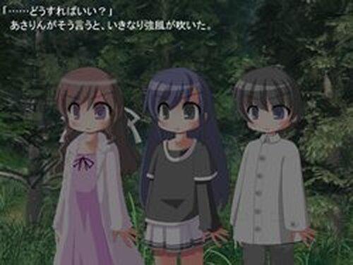 エヴァーランター~奈々子編~(9.4 Before) Game Screen Shots