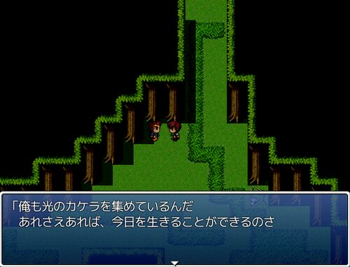 光を求めて Game Screen Shot1