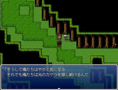 光を求めて Game Screen Shot3