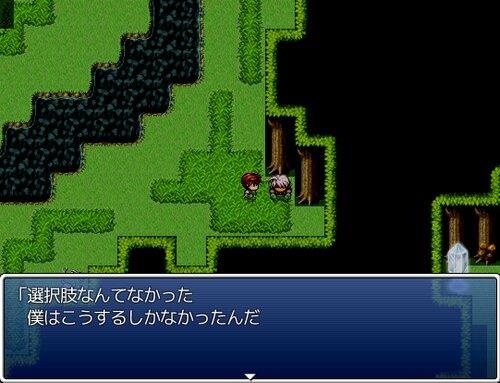 光を求めて Game Screen Shot5