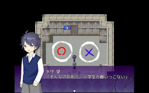 ですげぇむのお時間デス! Game Screen Shot3