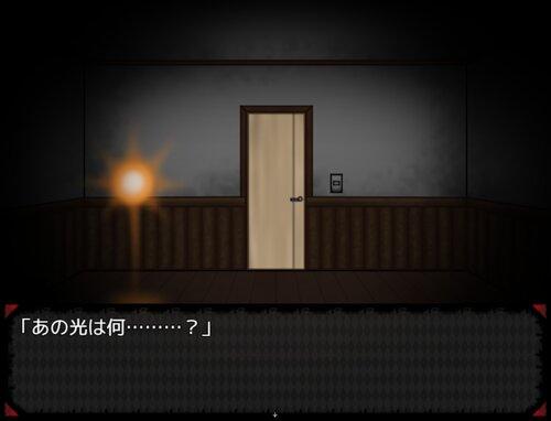 NIGHTMARE REDFACE~密室の悪魔達~ Game Screen Shot3