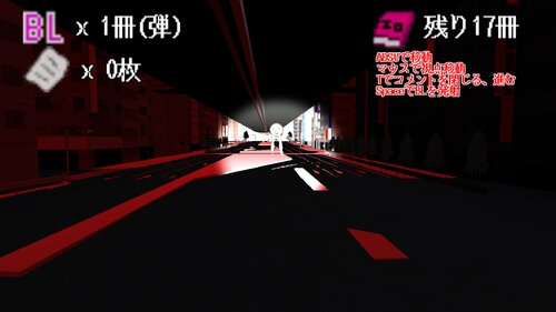 うすいほん<逃走探索ホラゲー> Game Screen Shot2