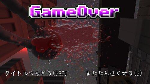 うすいほん<逃走探索ホラゲー> Game Screen Shot3