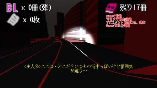うすいほん<逃走探索ホラゲー> Game Screen Shots
