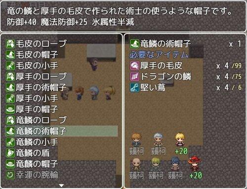 あちまれェ!ホット島 Game Screen Shot4
