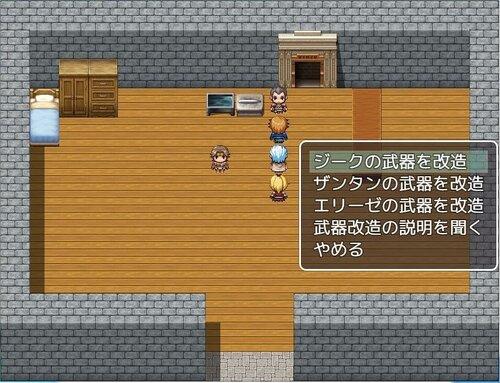 あちまれェ!ホット島 Game Screen Shot5