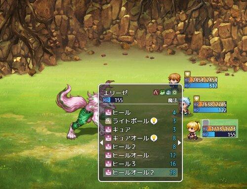 あちまれェ!ホット島 Game Screen Shots