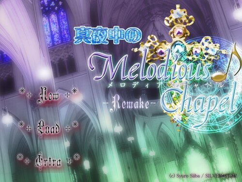 真夜中のMelodiousChapel-Remake- Game Screen Shot1