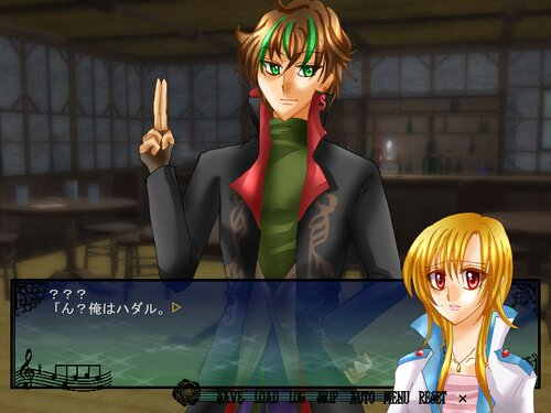 真夜中のMelodiousChapel-Remake- Game Screen Shot3