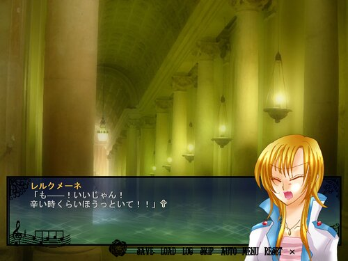 真夜中のMelodiousChapel-Remake- Game Screen Shot5