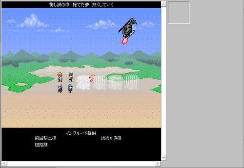 サバイバルコンバット Game Screen Shot2