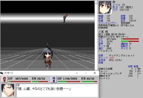 サバイバルコンバット Game Screen Shot3