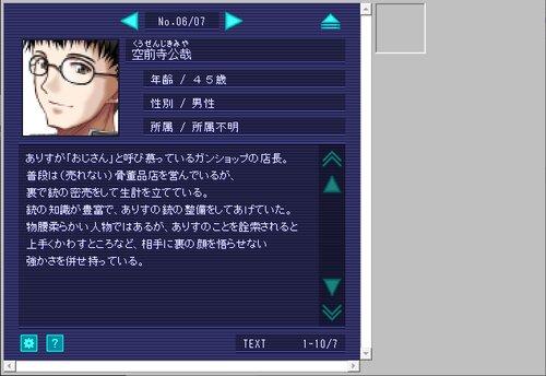 サバイバルコンバット Game Screen Shot4