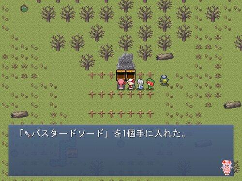 レミフラRPG-Ver.0.0.0-体験版- Game Screen Shot2