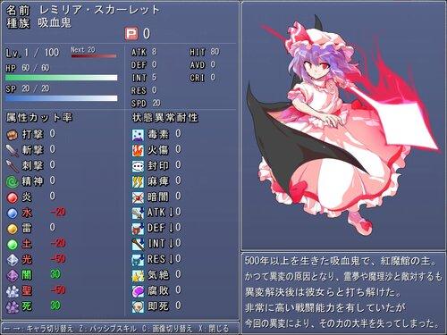 レミフラRPG-Ver.0.0.0-体験版- Game Screen Shot4