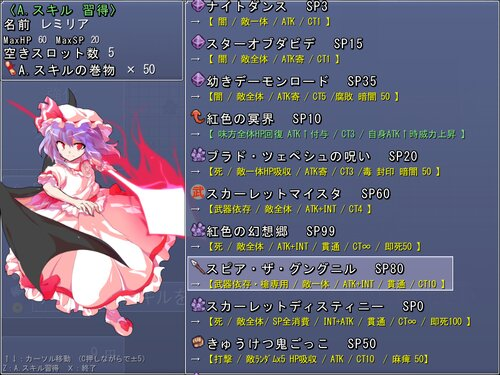 レミフラRPG-Ver.0.0.0-体験版- Game Screen Shot5
