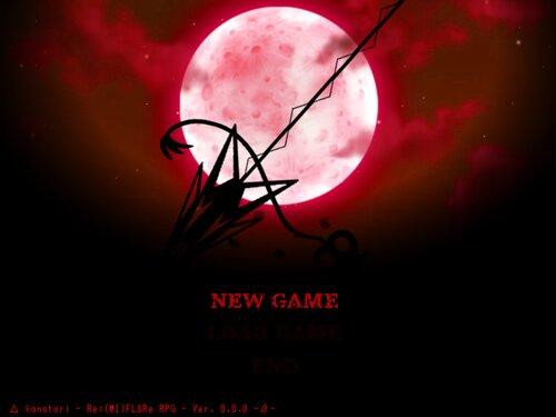 レミフラRPG-Ver.0.0.0-体験版- Game Screen Shots