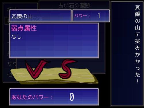 アインザムカイトテキスト Game Screen Shot