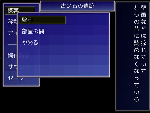アインザムカイトテキスト Game Screen Shots