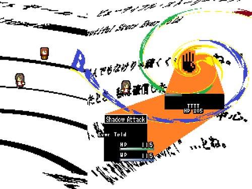 ビューティフル・ストーリー・エヴァー・トールド Game Screen Shot1
