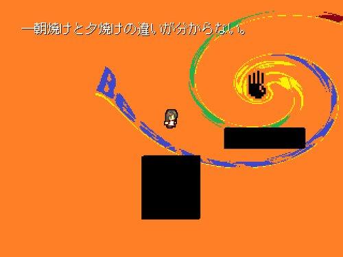 ビューティフル・ストーリー・エヴァー・トールド Game Screen Shots