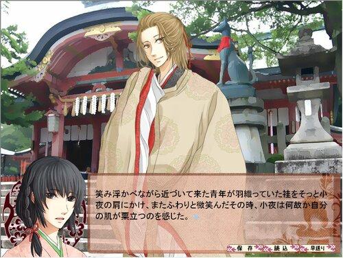 雪割草 Game Screen Shot2