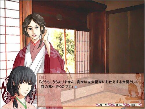 雪割草 Game Screen Shot3