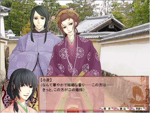 雪割草 Game Screen Shot5