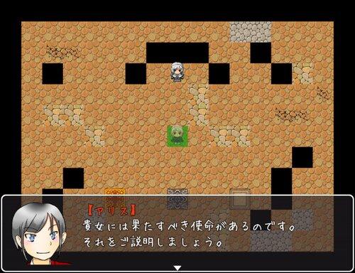 忘却のアリス Game Screen Shot3