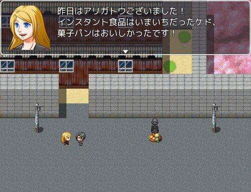 腹ぺこ少女と春夏秋冬 Game Screen Shot1