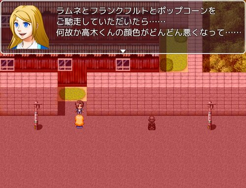 腹ぺこ少女と春夏秋冬 Game Screen Shot3