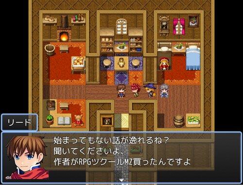 RPGツクールMZ買いました Game Screen Shot1