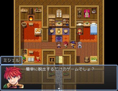 RPGツクールMZ買いました Game Screen Shot2