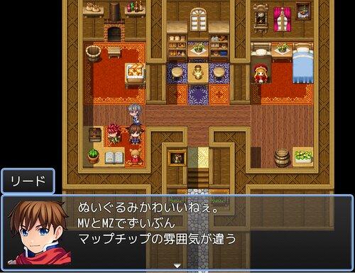 RPGツクールMZ買いました Game Screen Shot4