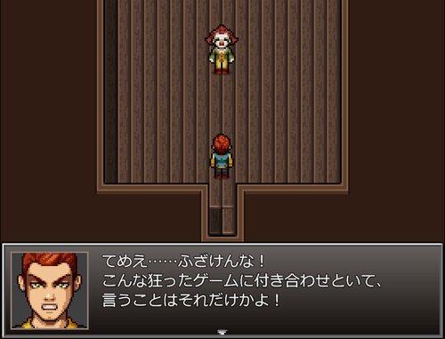 レンダレンダレンダ Game Screen Shot4