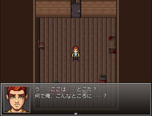 レンダレンダレンダ Game Screen Shots
