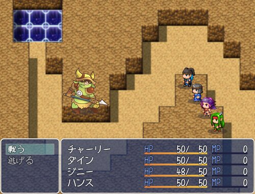 Crystal Children Light Game Screen Shot2