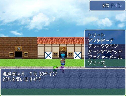 Crystal Children Light Game Screen Shot4