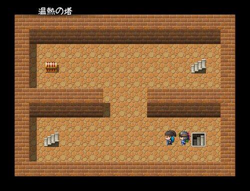 Crystal Children Light Game Screen Shot5