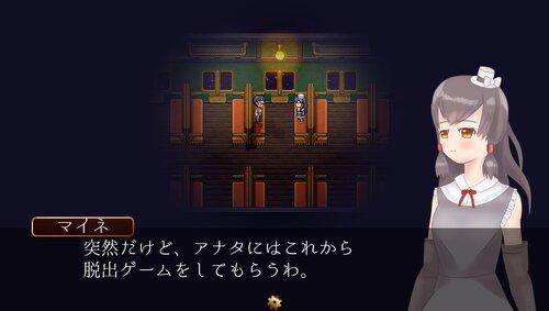 冥列車で行こう Game Screen Shot1